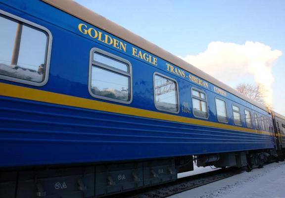 Golden Eagle Trans-Siberian Express