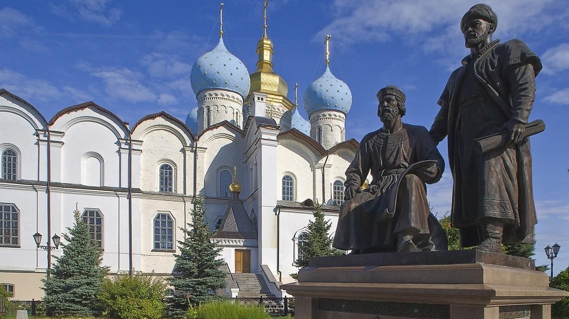 Kathedrale in Kazan