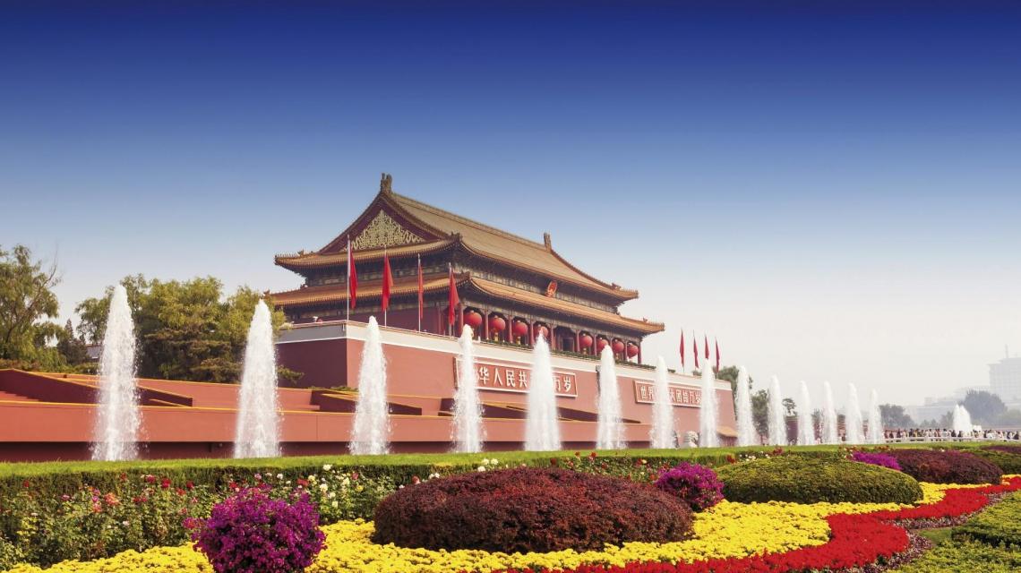 Zarengold - Von Shanghai und Suzhou über Peking nach Moskau