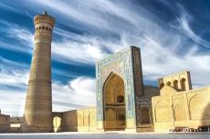 Das Kalon-Minarett Buchara | Usbekistan (Shutterstock)