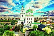 Astrachan an der Wolga
