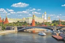 Moskau (shutterstock)