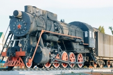 Saatov (shutterstock)